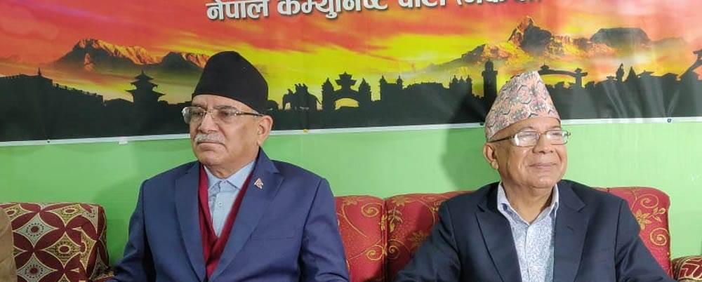 प्रचण्ड नेपाल समूहले भन्यो-नेकपाले ओली चिन्दैन, संसदले पनि नचिनोस्