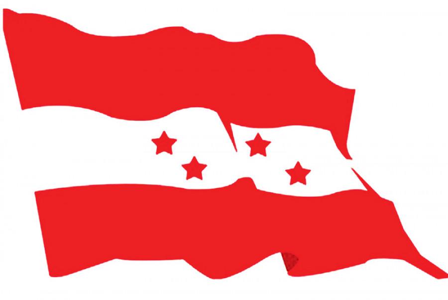 कांग्रेसको महाधिवेशन भाद्र १६ गतेदेखि १९ गतेसम्म गर्ने  निर्णय
